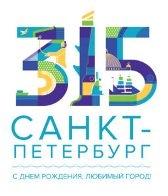 https://sites.google.com/a/shko.la/d020/Home/logo_spb_vertikalnyi_preview-257x300.jpg